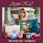 Юлия Арт-Код - Ярмарка Мастеров - ручная работа, handmade