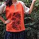 Блузки ручной работы. Ярмарка Мастеров - ручная работа. Купить Блузка вышитая рыжая. Handmade. Рыжий, яркая блузка