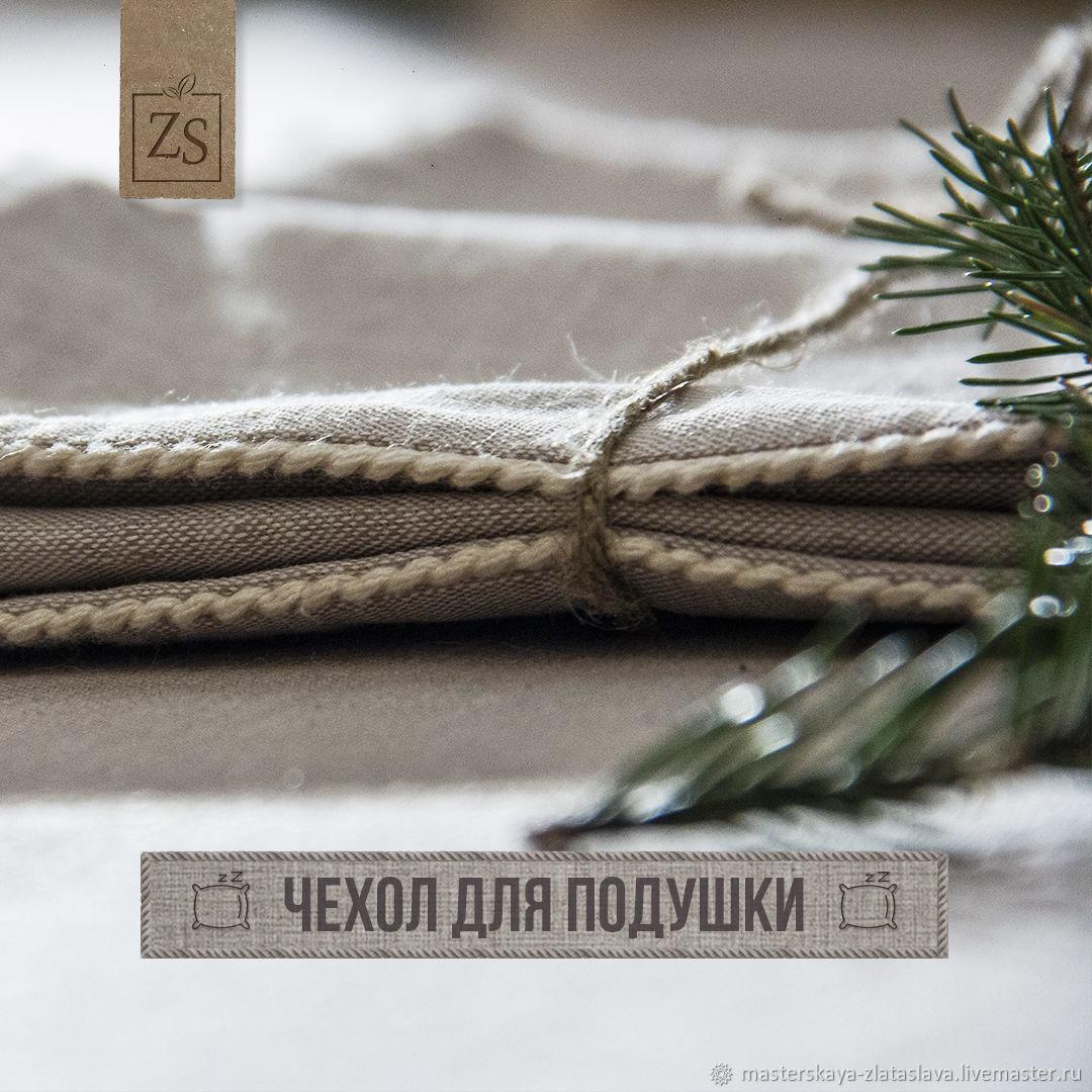 Linen pillow case (pillowcase), Pillowcases, Kirov,  Фото №1