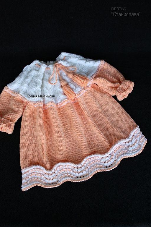 """Одежда для девочек, ручной работы. Ярмарка Мастеров - ручная работа. Купить платье """"Станислава"""" вязаное спицами для девочки авт. работа. Handmade."""