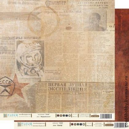 Открытки и скрапбукинг ручной работы. Ярмарка Мастеров - ручная работа. Купить Бумага по листу ,30,5х30,5 см, FLEUR design. Handmade.