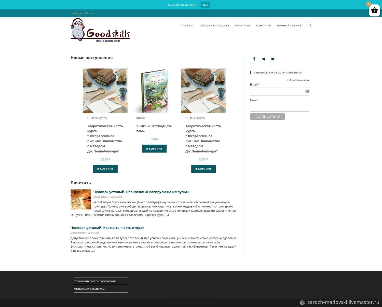 Услуги создания сайта новосибирск продвижение сайта в интернете доклад