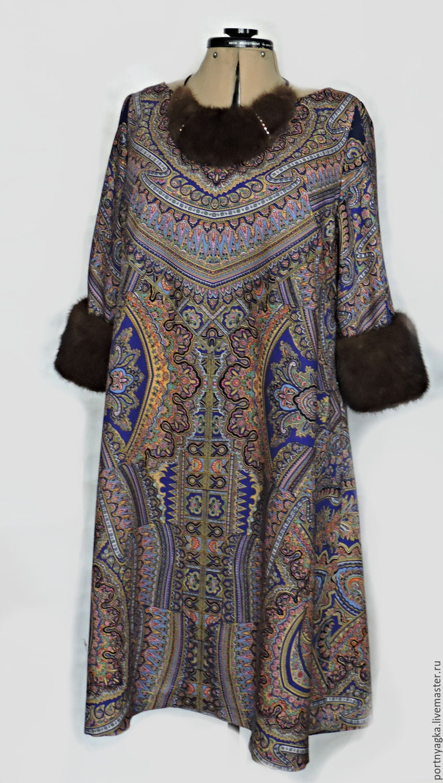 Boyar dress from scarves, Dresses, Golitsyno,  Фото №1