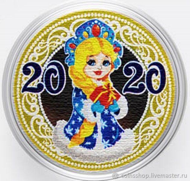 Монета 10  рублей Новый год 2020 снегурочка, Подарки, Тюмень, Фото №1
