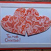 Подарки на 14 февраля ручной работы. Ярмарка Мастеров - ручная работа А я тебя люблю, люблю  до умопомрачения!. Handmade.