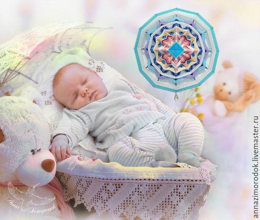 Обереги, талисманы, амулеты ручной работы. Ярмарка Мастеров - ручная работа. Купить Оберег для ребенка мандала «Маленький Принц». Подарок новорожденному. Handmade.