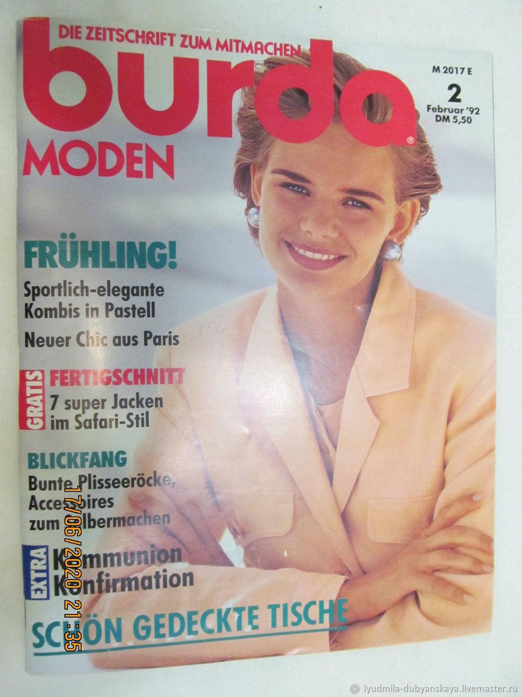 Burda moden 1992 немецкая, Выкройки для шитья, Ростов-на-Дону,  Фото №1