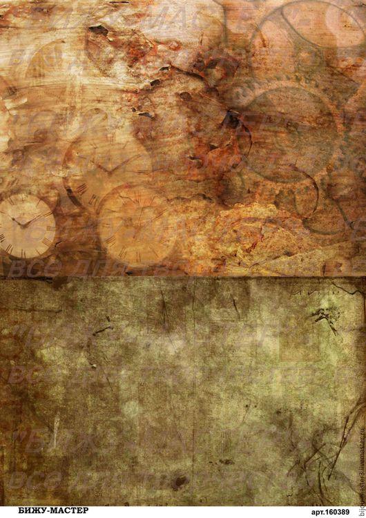 Декупаж и роспись ручной работы. Ярмарка Мастеров - ручная работа. Купить Рисовая бумага для декупажа А4 арт.160389 Винтажные фоны стимпанк, Биж. Handmade.