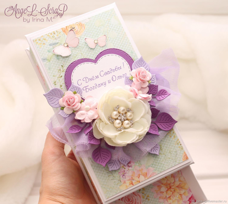 Большая свадебная коробочка для денежного подарка премиум-класса, Подарки, Москва, Фото №1