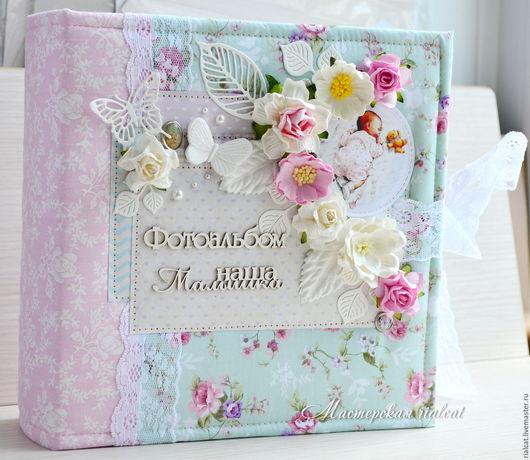 """Подарки для новорожденных, ручной работы. Ярмарка Мастеров - ручная работа. Купить Фотоальбом """"Наша малышка"""". Handmade. Бледно-розовый, хлопок"""