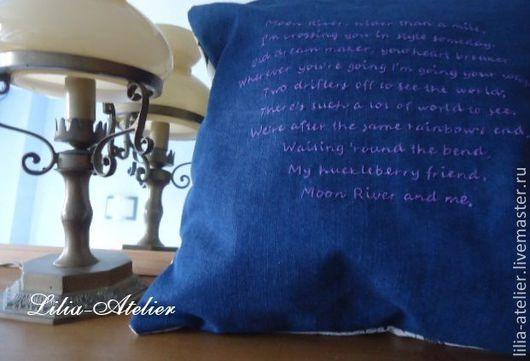 Текстиль, ковры ручной работы. Ярмарка Мастеров - ручная работа. Купить Подушка Moon river (Лунная река). Продана.. Handmade.