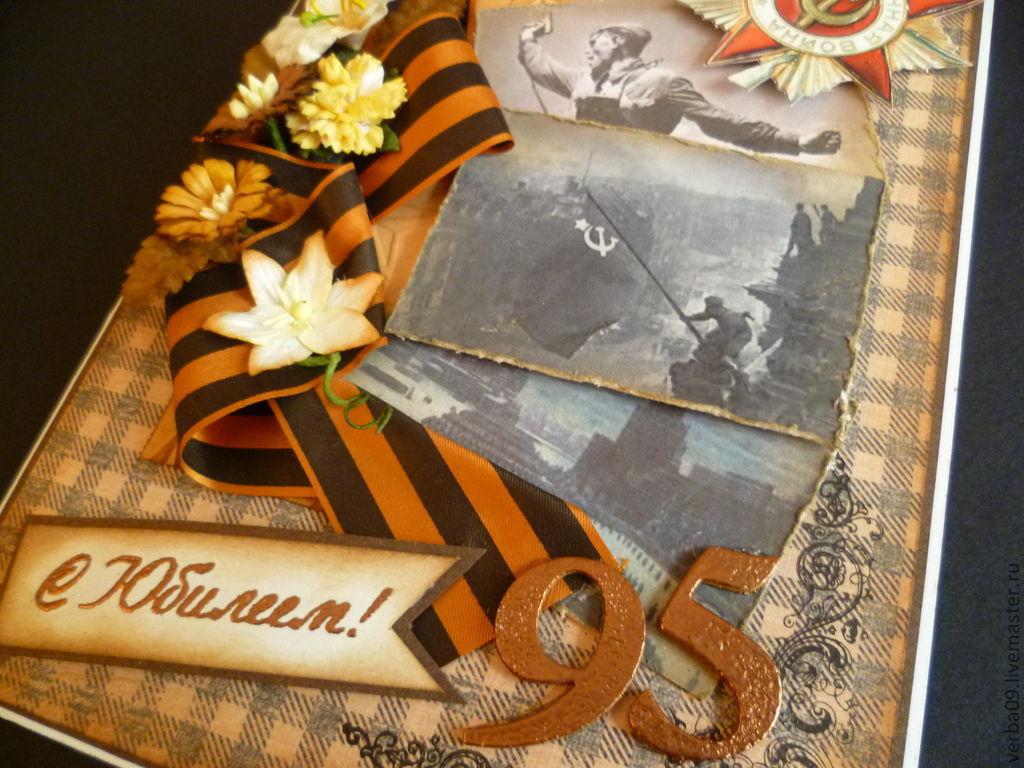 Фото открыток ветеранам, португалия открытки