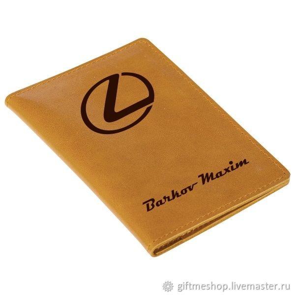 Бумажник для документов из кожи, Обложки, Москва, Фото №1