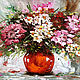 Oil painting Bouquet in an orange vase, Pictures, Moscow,  Фото №1