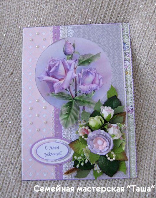 Комплект `Сиреневая нежность` - открытка  и конверт денежный.