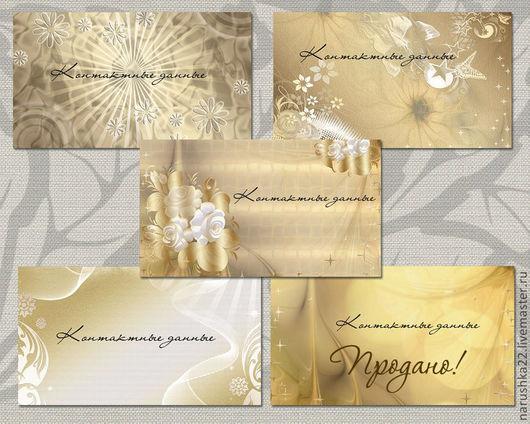"""Визитки ручной работы. Ярмарка Мастеров - ручная работа. Купить """"Золотые"""" визитки. Handmade. Винтажный стиль, визитка на заказ, визитка"""
