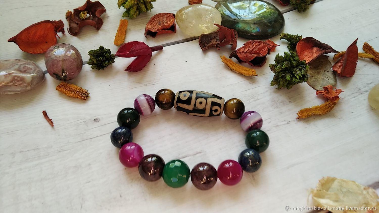 A bracelet made of beads: Bright charm bracelet ' JI of wealth and joy», Bead bracelet, Izhevsk,  Фото №1