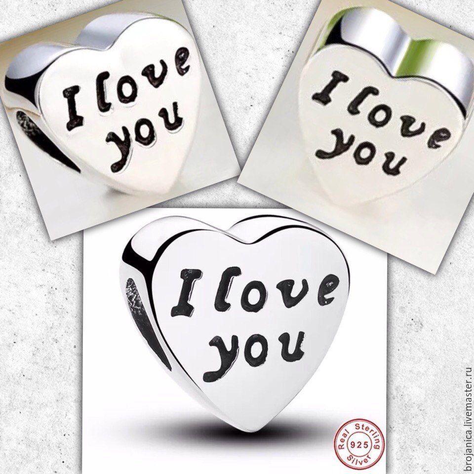 Брояница бусина Love серебро 925. Плетеные православные четки 33 узла