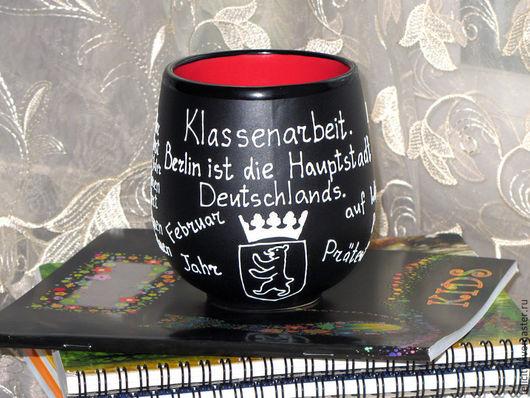 подарок учителю по немецкому языку, подарок учителю по иностранному языку, подарок учительнице, подарок на День учителя, подарок преподавателю, подарок учителю, оригинальный подарок
