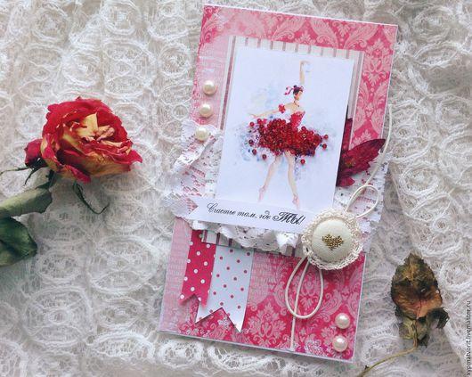 Валентинки ручной работы. Ярмарка Мастеров - ручная работа. Купить Открытка с балериной. Handmade. Фуксия, розовый, белый, красный, бежевый