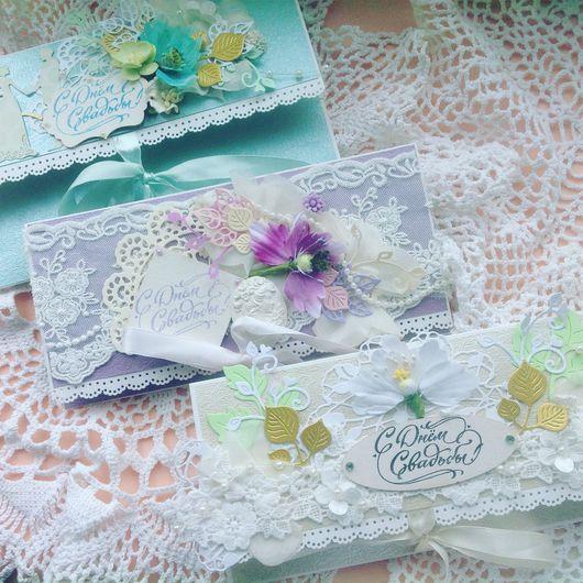Свадебные открытки ручной работы. Ярмарка Мастеров - ручная работа. Купить В НАЛИЧИИ! Свадебная открытка-конверт для денег молодожёнам. Handmade.