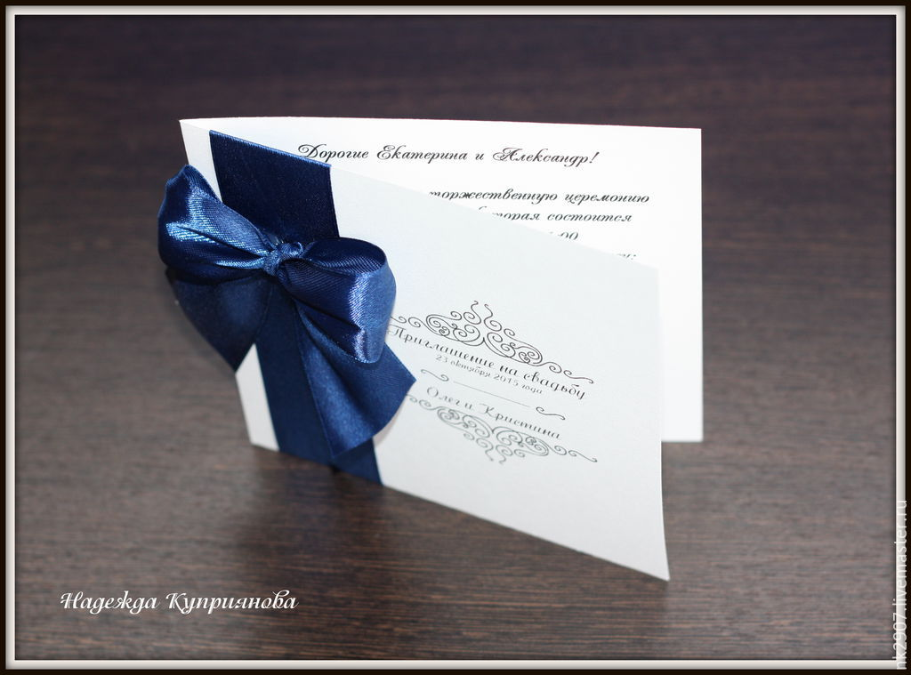 Wedding invitation with bow lyrics shop online on livemaster wedding accessories handmade livemaster handmade buy wedding invitation with bow lyrics stopboris Images
