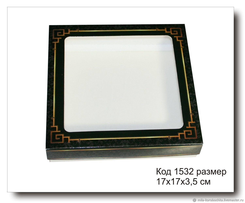 1532 коробочка с окошком размер 17х17х3.5 см для пряников, Коробки, Симферополь,  Фото №1