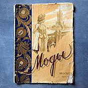 Винтаж handmade. Livemaster - original item Fashion Magazine. Moscow, 1951-52. Handmade.
