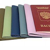Сумки и аксессуары handmade. Livemaster - original item Leather passport cover. Handmade.