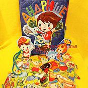 """Куклы и игрушки ручной работы. Ярмарка Мастеров - ручная работа Развивающая именная книжка """"Андрюше от братика"""" деткам от 4-7лет. Handmade."""
