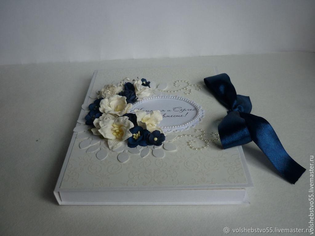 Открытки с сапфировой свадьбой своими руками, для