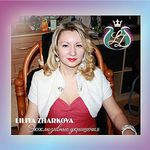 Лилия Жаркова (Lili  ya) - Ярмарка Мастеров - ручная работа, handmade