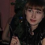Анастасия Ариничева (ArinaShop) - Ярмарка Мастеров - ручная работа, handmade