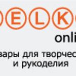 BelkaOnline (busclass) - Ярмарка Мастеров - ручная работа, handmade
