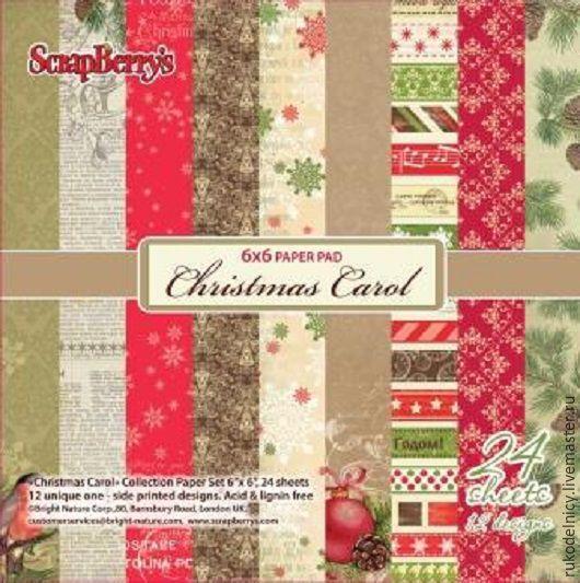 Набор бумаги для скрапбукинга  Ночь перед Рождеством