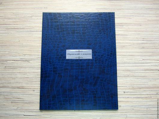 Папка-обложка для свидетельства о рождении для мальчика,цвет синий.