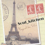 Soul_kitchen (Душевная кухня) - Ярмарка Мастеров - ручная работа, handmade
