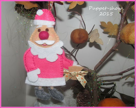 """Новый год 2017 ручной работы. Ярмарка Мастеров - ручная работа. Купить Елочная игрушка """"Дед Мороз"""". Handmade. Игрушки из фетра"""