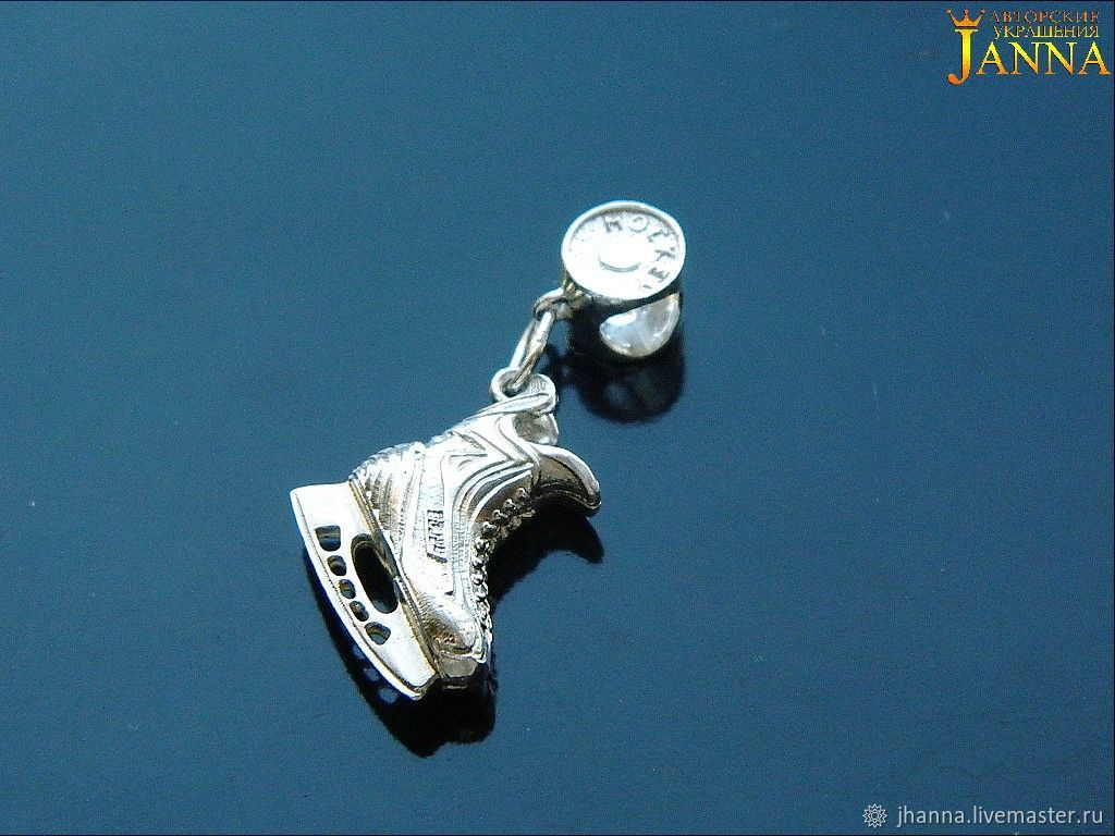 Hockey skate 'Favorite hockey player' suspension skate silver, Pendants, Volgograd,  Фото №1