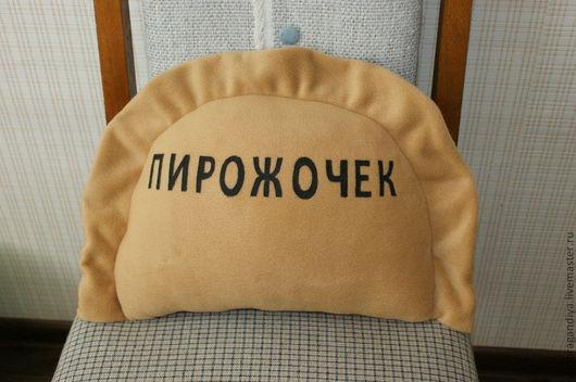 Текстиль, ковры ручной работы. Ярмарка Мастеров - ручная работа. Купить Подушка пирожок. Handmade. Подушка, флис