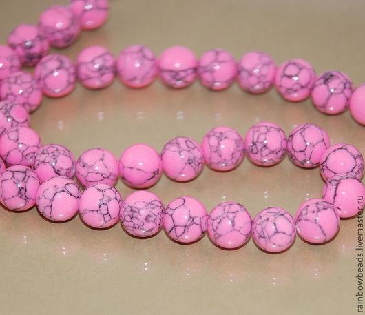 Для украшений ручной работы. Ярмарка Мастеров - ручная работа. Купить Бусины говлит шар гладкий розовый 10 мм. Handmade.