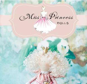 Miss Princess - Интерьерные куклы