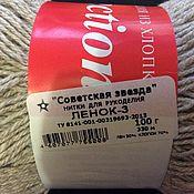 Материалы для творчества handmade. Livemaster - original item Yarn linen 30%hlopok70%`Goldilocks-3