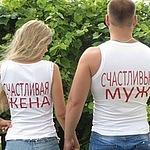 Милана Антошина (Millenium-art) - Ярмарка Мастеров - ручная работа, handmade