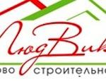 Богдан Лушин (lv31) - Ярмарка Мастеров - ручная работа, handmade
