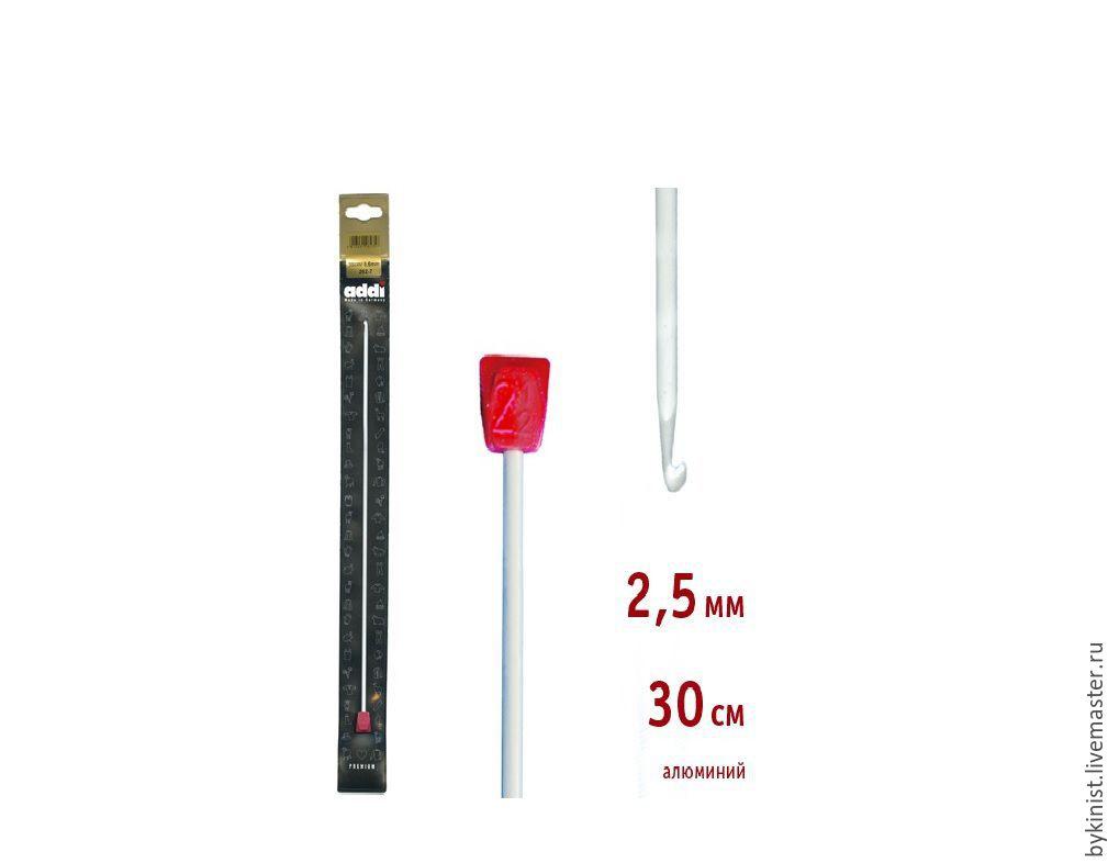 The Tunisian hook 30cm, Crochet Hooks, Schyolkovo,  Фото №1