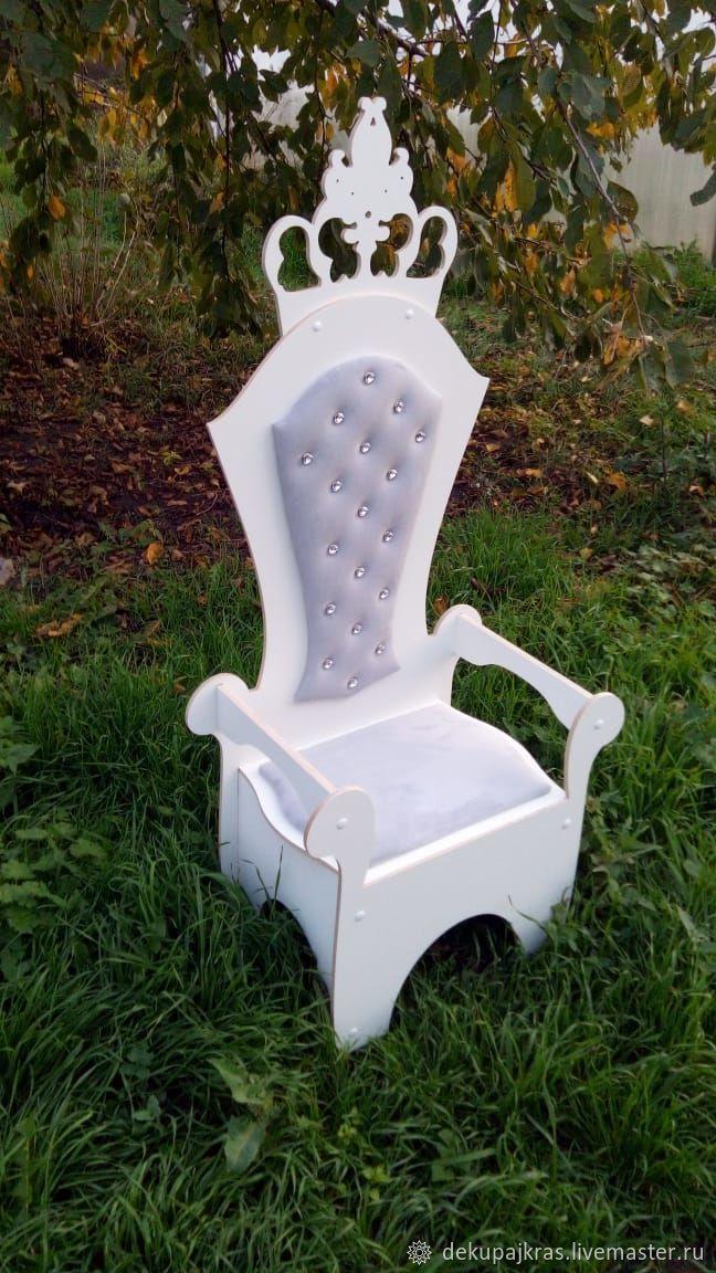 Царский трон (2 фото )
