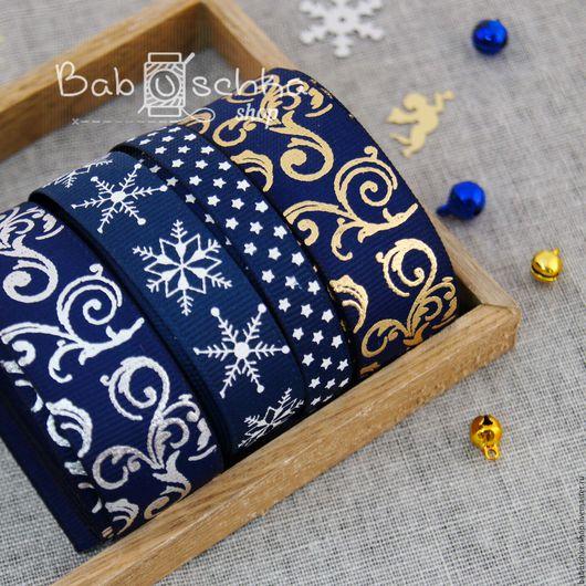 """Шитье ручной работы. Ярмарка Мастеров - ручная работа. Купить Набор лент """"Новогодний-синий"""" 4 лент. Handmade. Лента"""