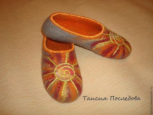 """Обувь ручной работы. Ярмарка Мастеров - ручная работа. Купить Валяные тапочки  """"Солнце"""". Handmade. Рыжий, шерсть 100%"""