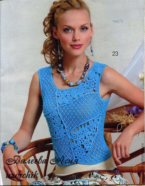 Публикация в Журнале Мод №535